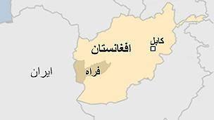 یک پدر و سه فرزندش در اثر انفجار بمب در افغانستان کشته شدند