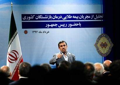 احمدینژاد: نباید کسی را به خاطر سنش از رده خارج دانست