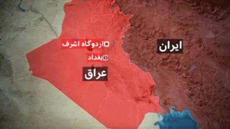 شماری از اعضای مجاهدین خلق در عراق کشته شدند
