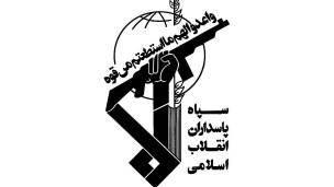 ابراز خوشحالی سپاه پاسداران از کشته شدن '۷۰' عضو مجاهدین خلق در عراق