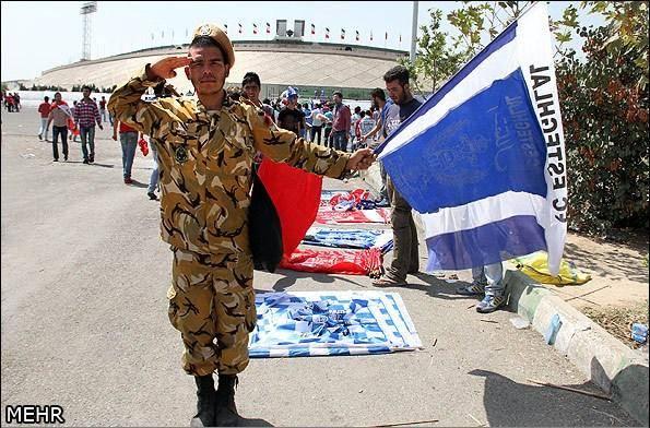 سرباز استقلالی!/عکس