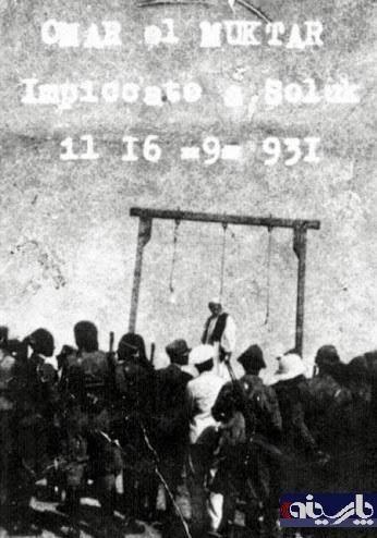 اعدام عمر مختار/عکس