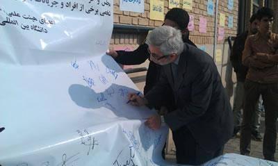 تجمع در دانشگاه قزوین در دفاع از فرجی دانا، وزير علوم