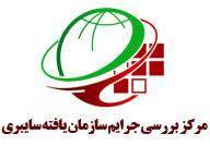 تلاش سپاه برای کنترل فضای مجازی؛ بازداشت ۵ تن از مدیران و فعالان شبکه های اجتماعی
