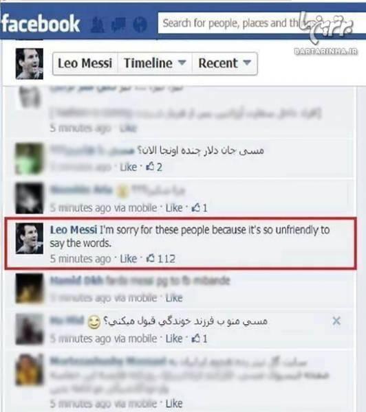 جواب مسی به سیل کامنت ایرانیان در صفحه فیس بوکی اش (+عکس)