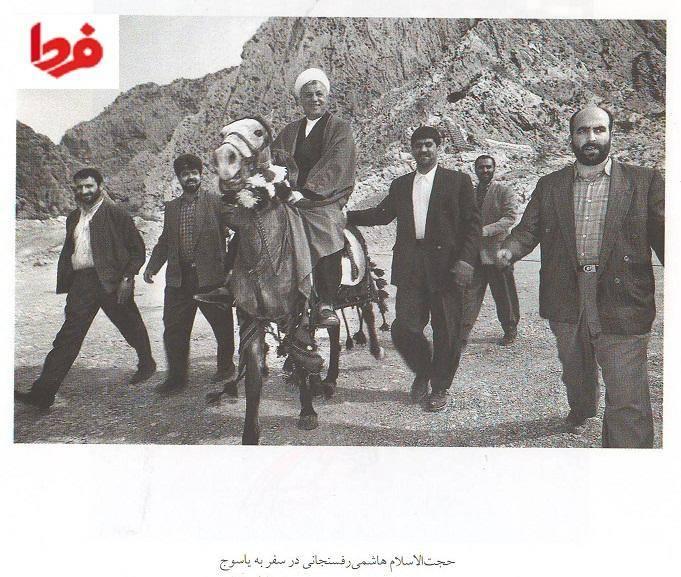 عکس دیده نشده از هاشمی رفسنجانی