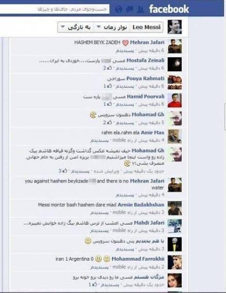مسیصفحه فیسبوک خودرابست!/تصاویر