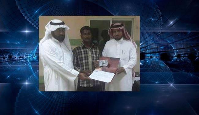 پاداش سعودی بخیل به کارگر امانتدار/عکس