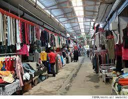 13:11 - میراث «اوشیـن» در بازار پوشاک ایران!