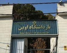 هشدار ۲۶ زندانی سیاسی نسبت به وضعیت جسمی زندانیان بیمار؛ ظلم مضاعف نکنید