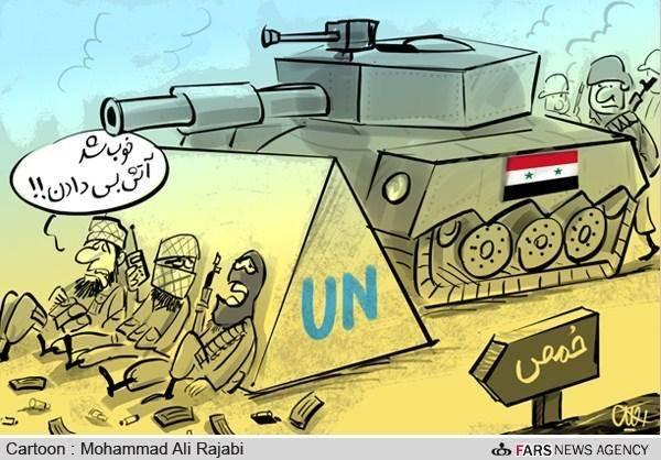 آتش بس تاکتیکی در حمص!/کارتون