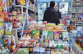 17:39 - قیمت مواد غذایی به روایت بانک مرکزی در سال 93