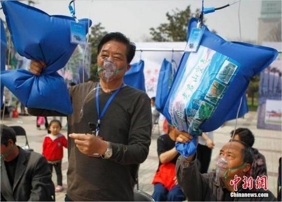 فروش هوای پاک در چین! (عکس)