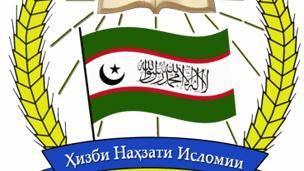 نگرانی حزب نهضت اسلامی تاجیکستان از افزایش فشارها بر اعضا و جانبدارانشسفارت آمریکا حمله به معاون رهبر حزب نهضت اسلامی تاجیکستان را محکوم کرد<dc:title />