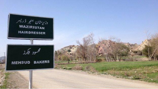سایه مذاکرات با طالبان پاکستان بر سر وزیرستان جنوبی