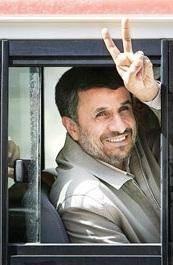 رونمایی از شعار جدید حامیان احمدی نژاد/ مجلس پل صعود به ریاست جمهوری می شود؟
