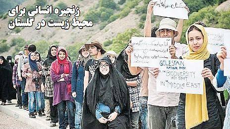 بررسی روزنامه های صبح شنبه تهران - ۱۰ خرداد