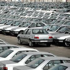 20:46 - پیش بینی ها از تغییر قیمت در بازار خودرو