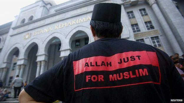 استفاده غیرمسلمانان مالزی از 'الله' غیرقانونی است