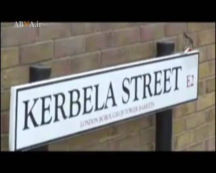 خیابان کربلا در لندن/عکس