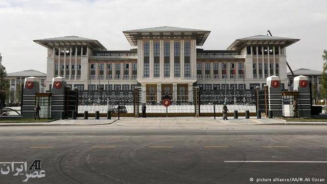 کاخ سفید ترکیه (+عکس)