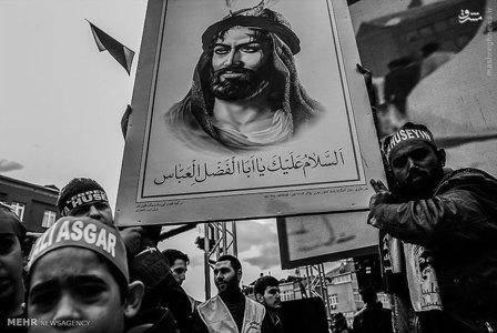 عزاداری تاسوعای حسینی در ترکیه/عکس