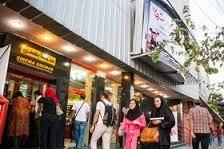 18:14 - آخرین وضعیت اکران سینماها