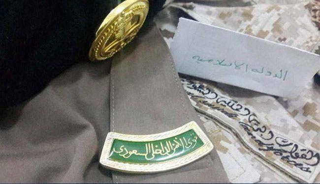 هستههای خفته داعش درعربستان/عکس