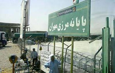 مرز مهران بسته شد، يک ميليون و ۳۰۰ هزار ايرانی به عراق رفتند
