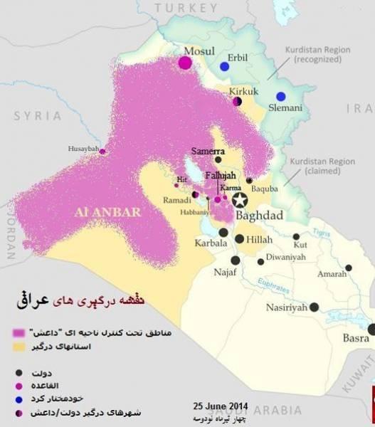 داعش چقدر با کربلا فاصله دارد؟/نقشه
