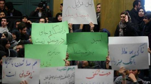 سخنرانی حسین شریعتمداری در دانشگاه تهران به تشنج کشیده شد