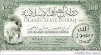قطع اینترنت و تاسیس بانک در عراق توسط داعش