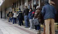 نرخ بیکاری دو رقمی برای پاییز ۹۳