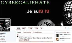 داعش حساب توئیتر نیوزویک را هک کرد