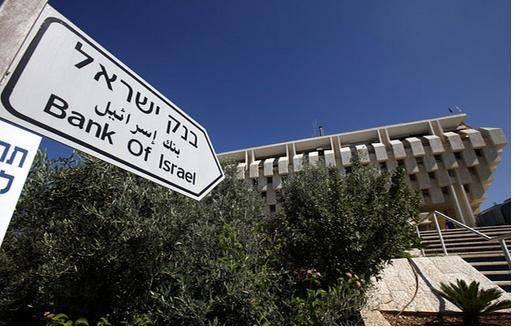 ایران در بانک مرکزی اسرائیل چقدر پول دارد؟