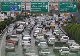 22:28 - کاهش سرعت در آزاد راه تهران - کرج-قزوین