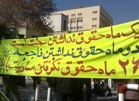 مروری بر اعتراضات کارگری هفته گذشته: دریافت حقوق و دستمزد، با زور اعتصاب!