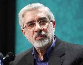 دوباره بخوانیم: میرحسین موسوی ۵ سال قبل درباره تحریمها و قطعنامه ۱۹۲۹ چه گفت