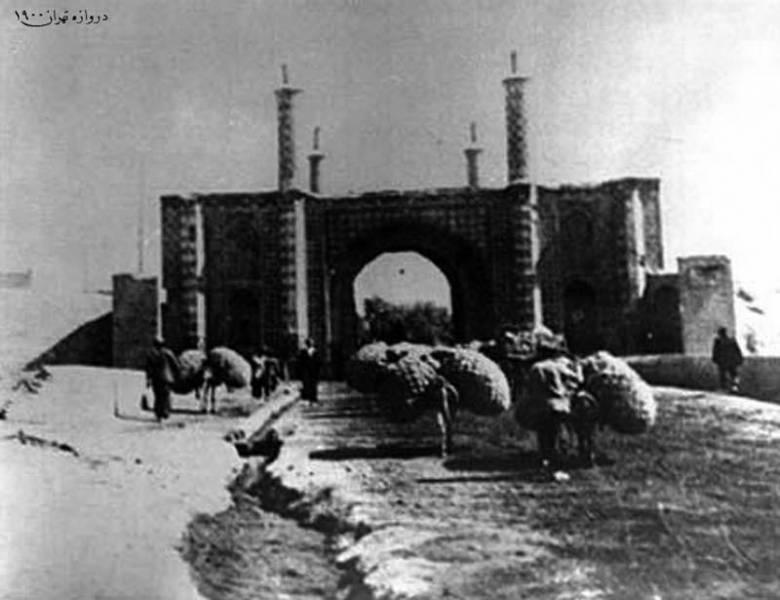عکسی قدیمی از دروازه تهران