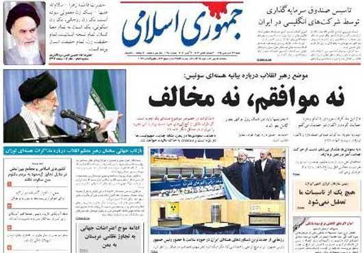 روزنامههای صبح شنبه،۲۲ فروردین/تصاویر