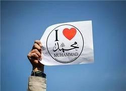 عکسهای مفهومی «عشق محمد (ص)» به موزه فلسطین میروند