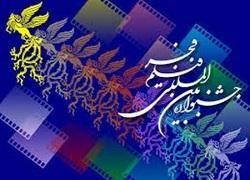اهدای نشان شمس به دو مولوی شناس عرصه بین الملل در جشنواره فیلم فجر