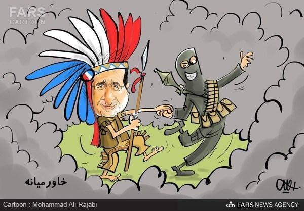 رقصنده با تروریسم/کاریکاتور