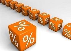 واگذاری تعیین نرخ سود سپردههای کمتر از یکسال به بانکها