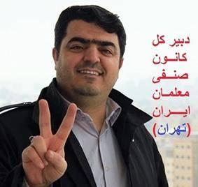 قرار است روز پنجشنبه معلمان بار دیگر در تهران در برابر مجلس و در شهرستان ها در برابر ادارات آموزش و پرورش تجمع کنند