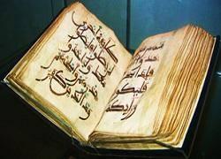 اثبات تحريف نشدن قرآن در آزمايشگاه آلمان + فایل صوتی
