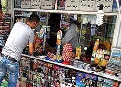 فروش سیگار در دکههای مطبوعاتی ممنوع شد/ پلمب دکههای متخلف
