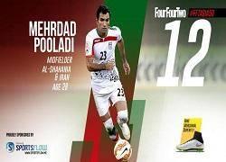 6 ایرانی در جمع 50 بازیکن برتر آسیا
