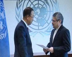 شکایت ایران به شورای امنیت سازمان ملل در خصوص ممانعت از کمکرسانی به یمن