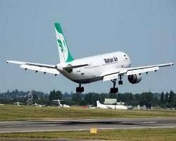 امریکا دو شرکت عربی را به دلیل فروش قطعات هواپیما به ایران تحریم کرد